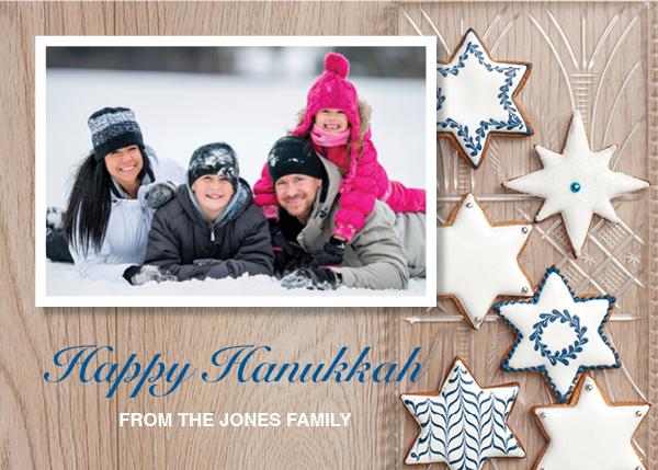 16220-11-Hanukkah-Card-7x5_1-429.jpg