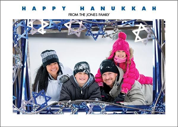 16220-11-Hanukkah-Card-7x5_4-429.jpg
