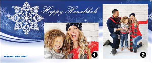 16220-11-Hanukkah-Card-9.25X3.875_2-600x251-num.jpg
